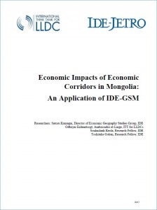 Economic Impacts of Economic Corridors in Mongolia: An Application of IDE-GSM